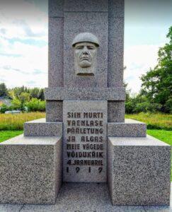 mälestusmärk Lahinguväljal Kehra, Anija