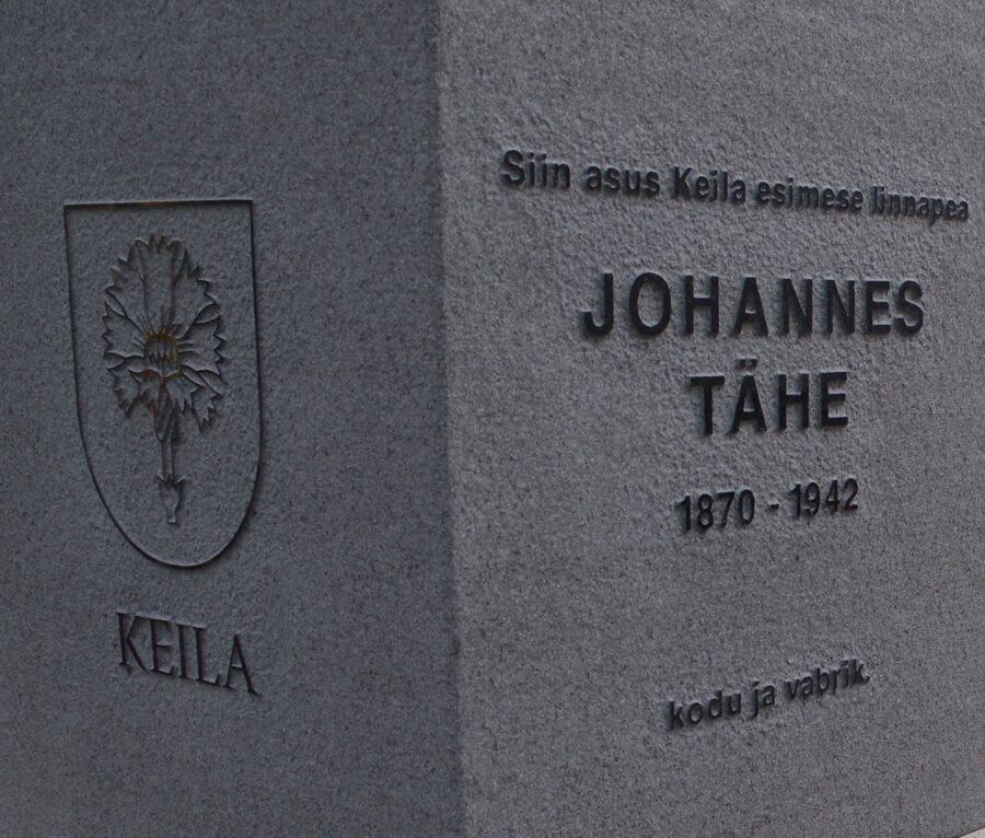 Pilt graveerimiseks Johannes Tähe vabrik Keilas