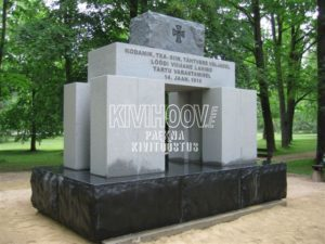 Monument, Tartu, Tähtvere park, käsitsi klombitud soome graniit,  must ja Kuru hall